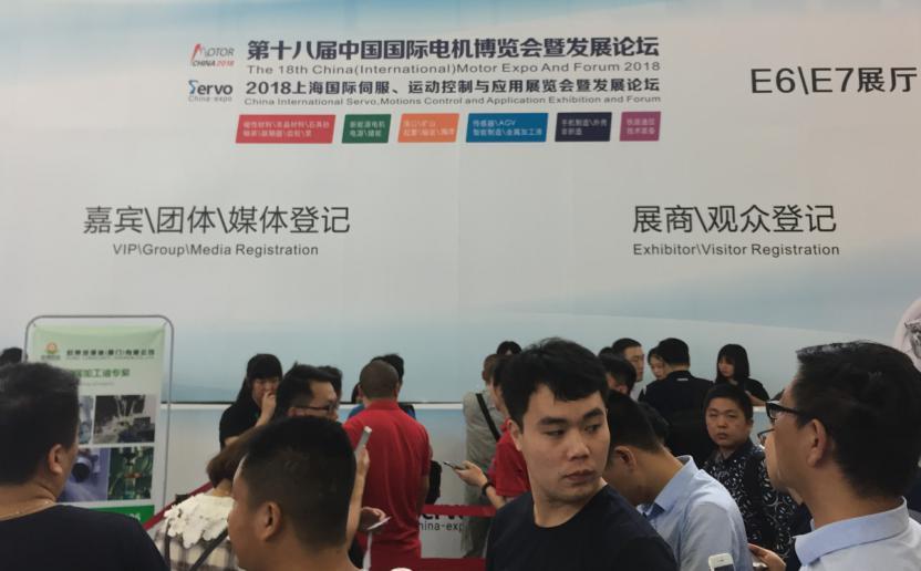2018第十一届中国(上海)国际矿山、起重运输机械展览会